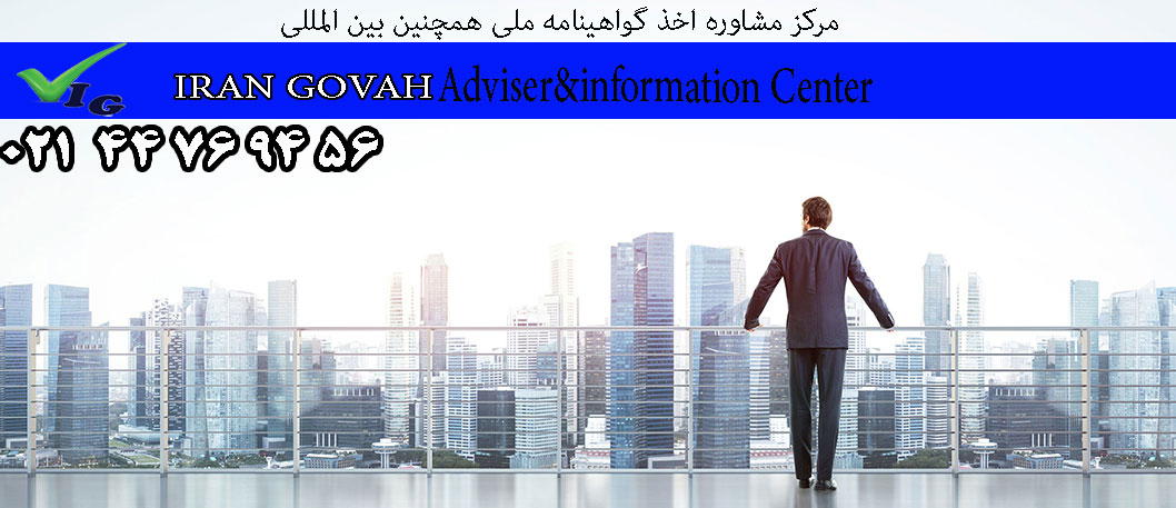 setup your business in dubai with kws